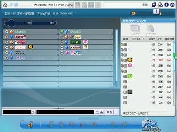 pangyaGU_092.jpg