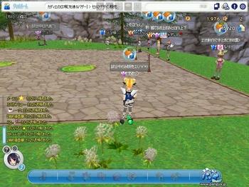 pangya_2305.jpg