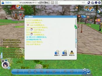 pangya_2306.jpg